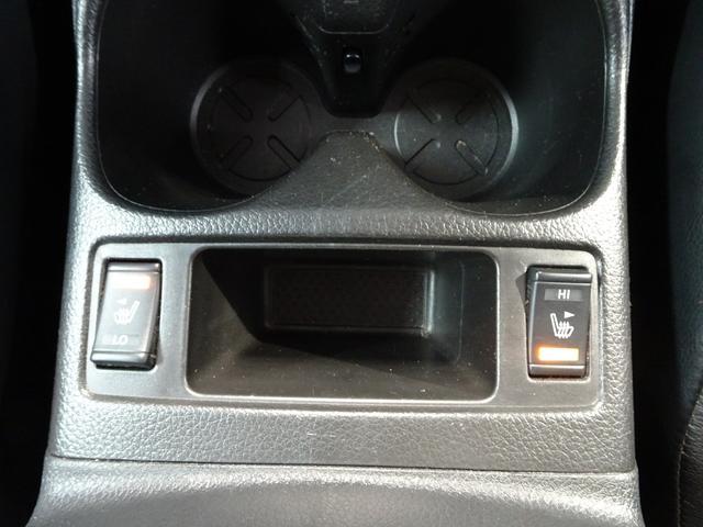 日産 エクストレイル 20X エマージェンシーブレーキパッケージ 衝突軽減SDナビ