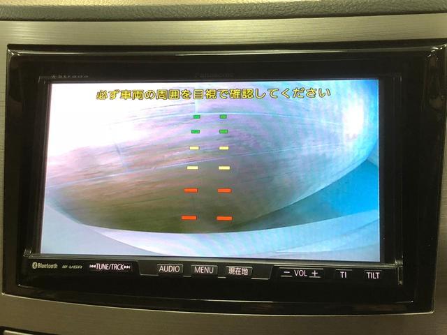 スバル アウトバック 2.5iアイサイト 純正HDDナビ地デジ Bカメラ クルコン