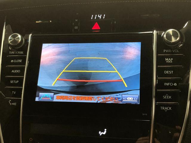 トヨタ ハリアーハイブリッド エレガンス 1オーナー メーカーSDナビ地デジ LED