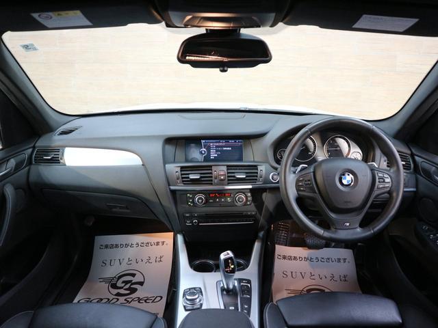 xDrive 20d MスポーツP マルチナビTV クルコン(2枚目)