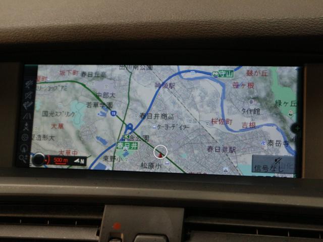 xDrive 20d MスポーツP マルチナビTV クルコン(3枚目)