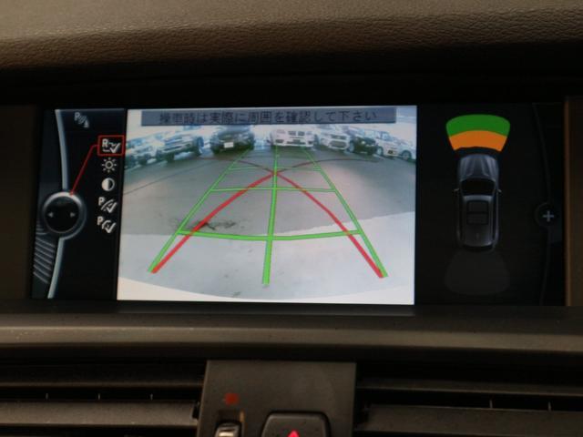 xDrive 20d MスポーツP マルチナビTV クルコン(4枚目)