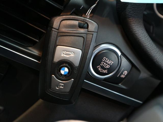 xDrive 20d MスポーツP マルチナビTV クルコン(7枚目)