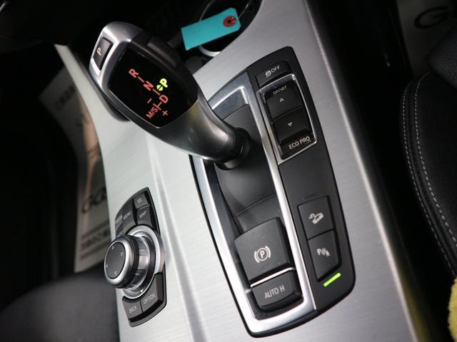 xDrive 20d MスポーツP マルチナビTV クルコン(8枚目)