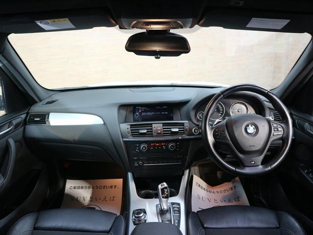 グッドスピード☆MEGA☆SUV春日井店です♪ 国産・輸入車SUV専門店として、常時200台以上展示し、トヨタ・ニッサン・ホンダ・ベンツ・BMW・レクサスなど各種SUVを豊富に展示しております!!