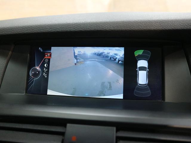 駐車時も楽々の『フルカラーバックモニター』装備で初心者の方でも安心してお乗り頂けます♪♪