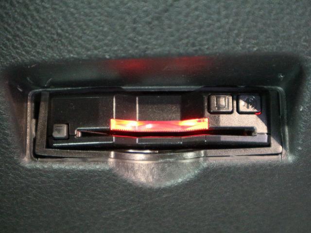 S LEDエディション SDナビ フルセグTV 衝突軽減(5枚目)