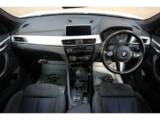 sDrive 18i Mスポーツ 純正HDDナビ バックカメラ ETC コーナーセンサー クルーズコントロール パワーバックドア Bluetooth コンフォートアクセス アイドリングストップ LED(2枚目)