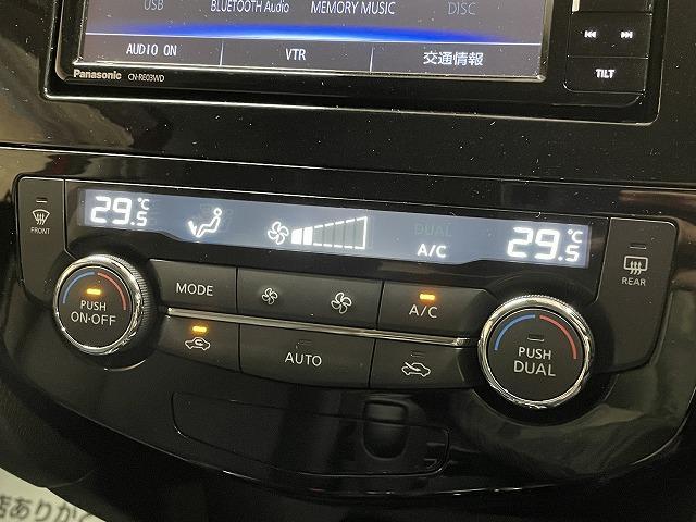 20X 純正SDTV バックカメラ ETC パワーバックドア ETC 純正AW カプロンシート  LEDデイライト インテリジェントキー ウィンカーミラー(27枚目)
