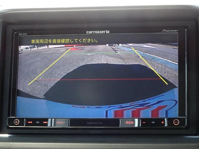 【カラーバックモニター】搭載しています。リアの映像がカラーで映し出されますので日々の駐車も安心安全です。s
