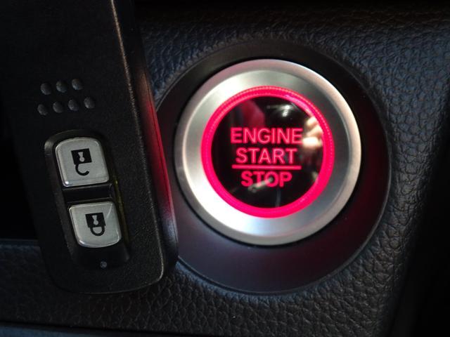 スマートキーを装備しております★エンジンのスタートも楽々のプッシュスタート★