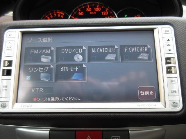 ダイハツ ムーヴ カスタム XC エディション HDDナビ ワンセグ