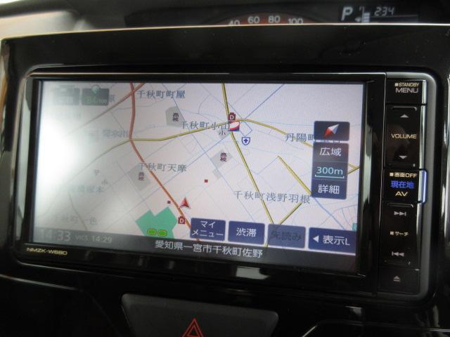 「スバル」「シフォン」「コンパクトカー」「愛知県」の中古車4