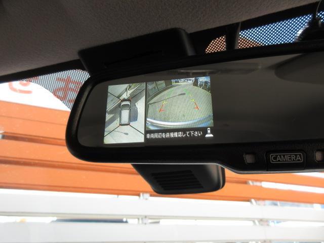 X 衝突軽減ブレーキ メモリーナビ アラウンドビュー オートハイビーム 車線逸脱防止装置 スマートキー(5枚目)