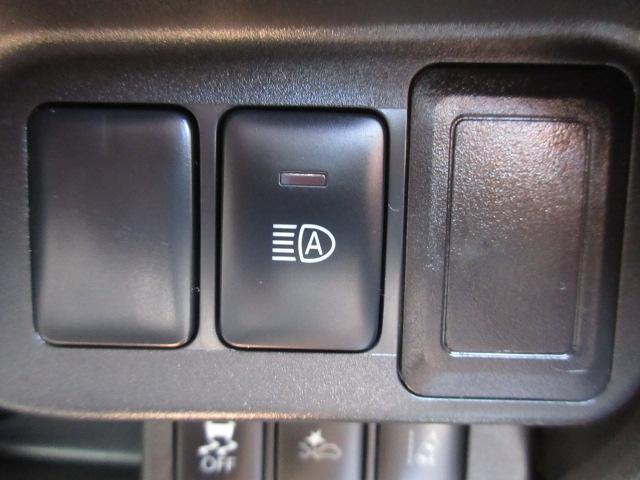 X 衝突軽減ブレーキ メモリーナビ アラウンドビュー オートハイビーム 車線逸脱防止装置 スマートキー(7枚目)