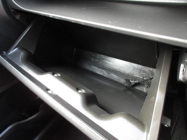X 衝突軽減ブレーキ メモリーナビ アラウンドビュー オートハイビーム 車線逸脱防止装置 スマートキー(17枚目)