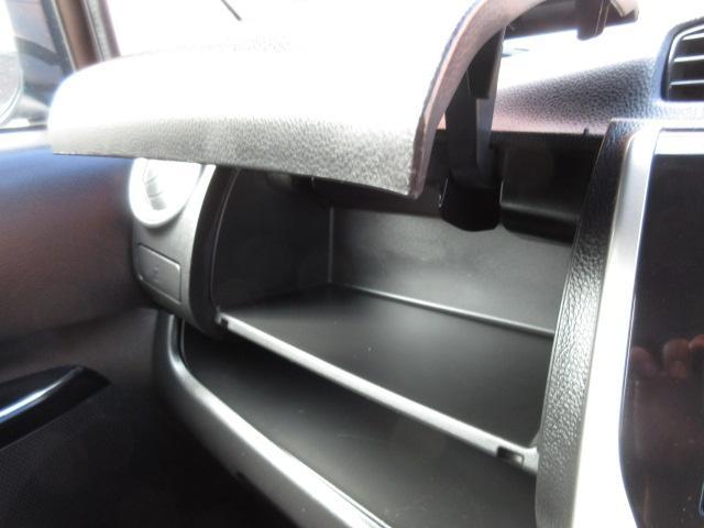 X 衝突軽減ブレーキ メモリーナビ アラウンドビュー オートハイビーム 車線逸脱防止装置 スマートキー(19枚目)