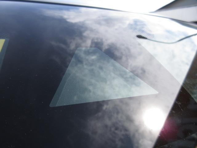 X 衝突軽減ブレーキ メモリーナビ アラウンドビュー オートハイビーム 車線逸脱防止装置 スマートキー(23枚目)
