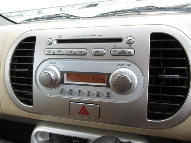S 電動格納ミラー キーレス CD(8枚目)