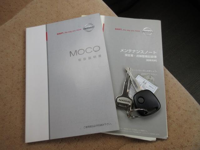S 電動格納ミラー キーレス CD(12枚目)