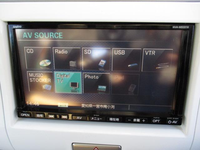 リミテッド メモリーナビ ミュージックサーバー USB シートヒーター(5枚目)