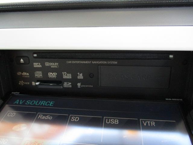 リミテッド メモリーナビ ミュージックサーバー USB シートヒーター(6枚目)