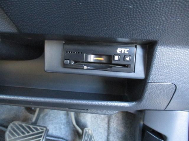リミテッド メモリーナビ ミュージックサーバー USB シートヒーター(9枚目)