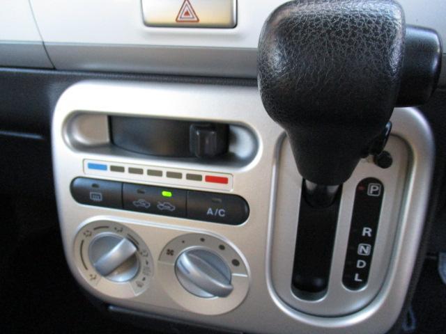 リミテッド メモリーナビ ミュージックサーバー USB シートヒーター(10枚目)