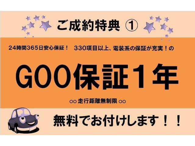 トヨタ パッソ X Fパッケージ無料保証1年付!ナビ地デジTV!スマートキー