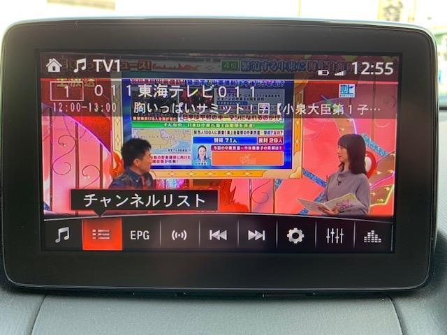 「マツダ」「デミオ」「コンパクトカー」「愛知県」の中古車25