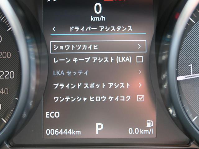 S 180PS 認定 1オーナー ACC BSA LKA(11枚目)