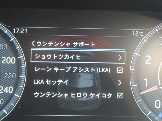 S 250PS 認定 フル液晶メーター スマホリモート(6枚目)