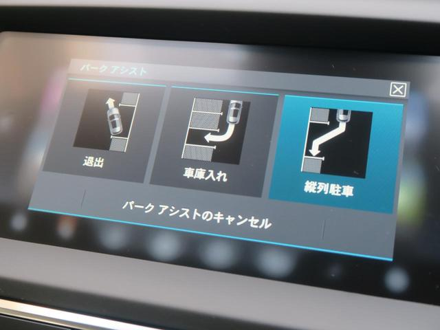 S 250PS 認定 フル液晶メーター スマホリモート(8枚目)