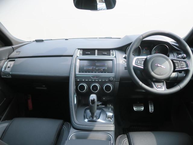 R‐ダイナミック S 300PS 認定 LKA 駐車アシスト(2枚目)