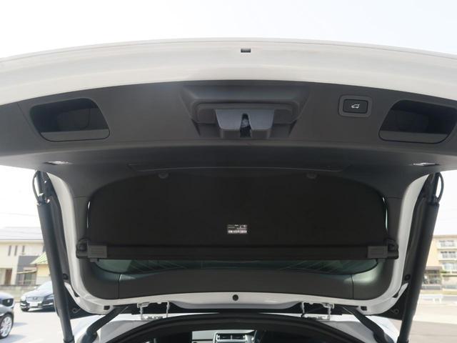 R‐ダイナミック S 300PS 認定 LKA 駐車アシスト(9枚目)