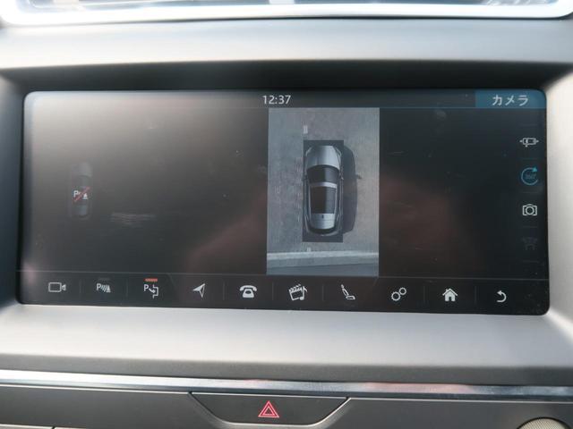 R‐ダイナミック S 300PS 認定 LKA 駐車アシスト(11枚目)