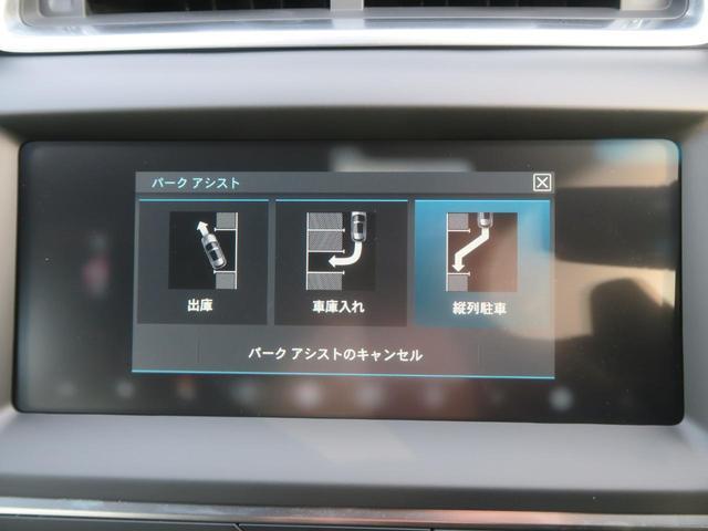 R‐ダイナミック S 250PS 認定 LEDヘッド LKA(6枚目)