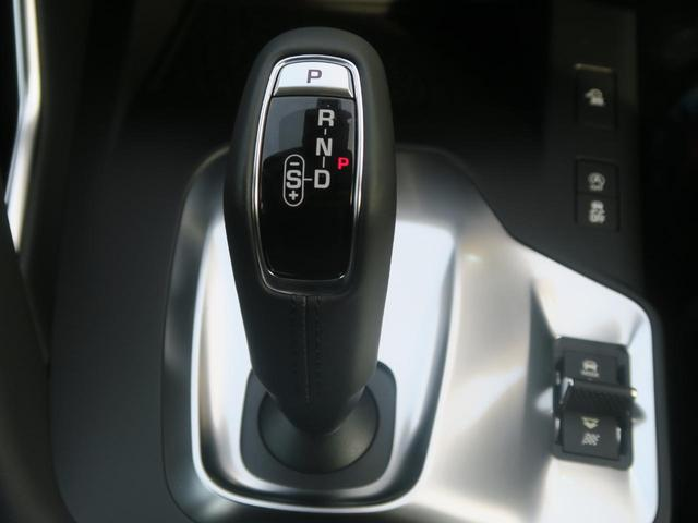 R‐ダイナミック S 250PS 認定 LEDヘッド LKA(9枚目)