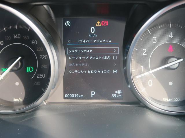 R‐ダイナミック S 250PS 認定 LEDヘッド LKA(10枚目)