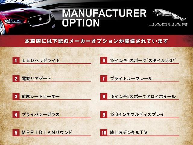 「ジャガー」「ジャガー XFスポーツブレイク」「ステーションワゴン」「愛知県」の中古車4