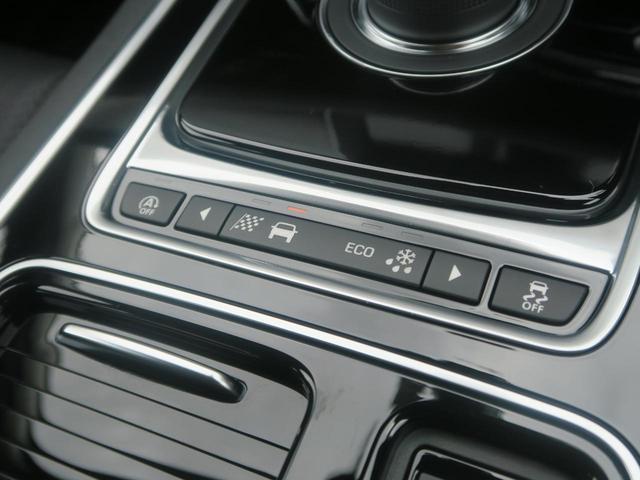 「ジャガー」「ジャガー XFスポーツブレイク」「ステーションワゴン」「愛知県」の中古車39