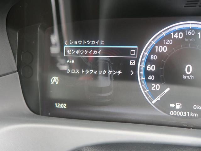 「ジャガー」「ジャガー XFスポーツブレイク」「ステーションワゴン」「愛知県」の中古車53
