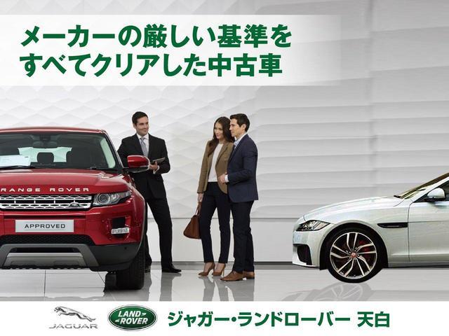 「ジャガー」「ジャガー XFスポーツブレイク」「ステーションワゴン」「愛知県」の中古車67
