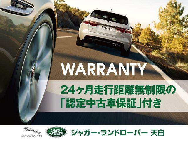「ジャガー」「ジャガー XFスポーツブレイク」「ステーションワゴン」「愛知県」の中古車68