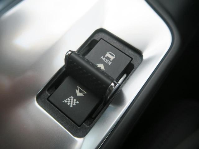 HSE 250PS 認定 1オーナー 黒革 TFTメーター(8枚目)