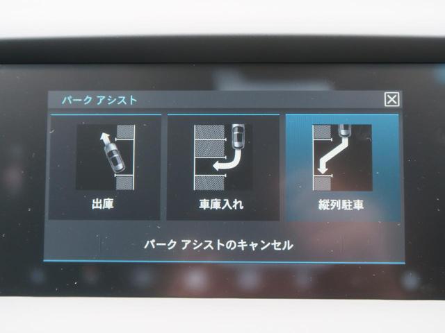 HSE 250PS 認定 1オーナー 黒革 TFTメーター(10枚目)