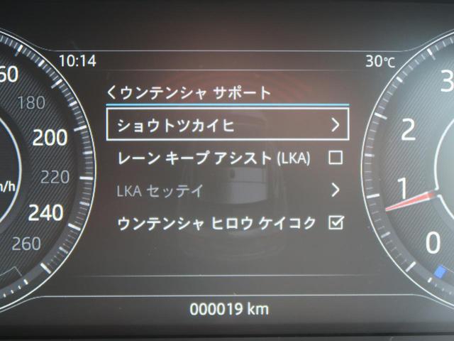HSE 250PS 認定 1オーナー 黒革 TFTメーター(11枚目)