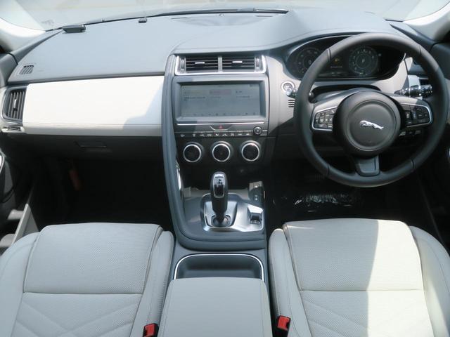 S 250PS 認定 2019モデル ACC BSA LKA(2枚目)