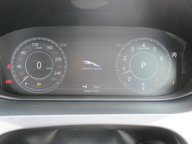 S 250PS 認定 2019モデル ACC BSA LKA(9枚目)