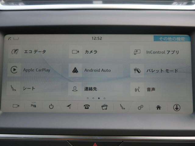 S 250PS 認定 2019モデル ACC BSA LKA(11枚目)